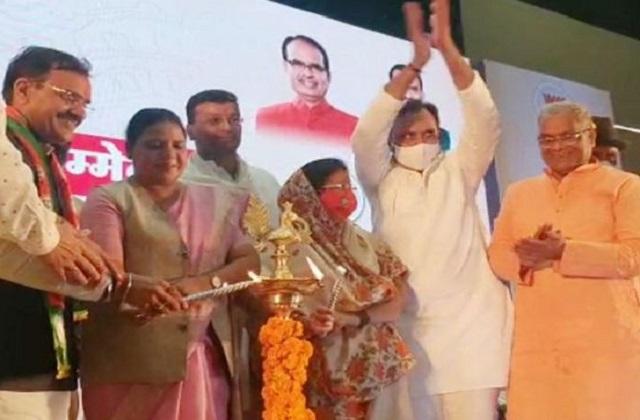 PunjabKesari, Madhya Pradesh, Indore, Corona, Kovid 19, BJP, BJP program