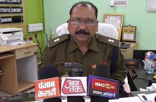 PunjabKesari, Madhya Pradesh, Singrauli, attempted rape, misdemeanor, police, case registered