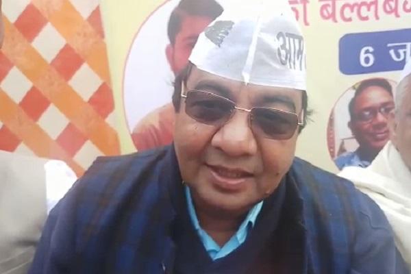 PunjabKesari,cm manohar, caste, politics, aam aadmi party