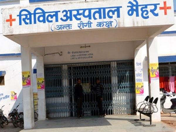 PunjabKesari, Madhya Pradesh News, Maihar News, Corpse Vehicle, Corpse in Rickshaw, District Hospital, Sarai Mohalla