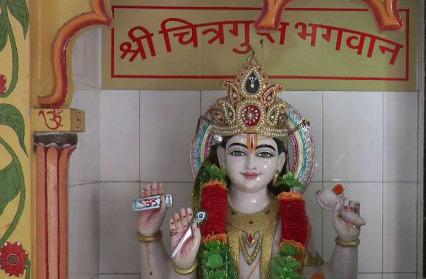 PunjabKesari,  Siddhivinayak Temple in jaipur, सिद्धिविनायक मंदिर जयपुर, Sri Ganesh temple, Lord Ganesha, Chitrgupta Temple, चित्र गुप्त मंदिर