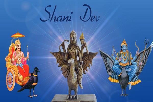 PunjabKesari, शनि देव, Shani dev, Shani, Saturn, Saturn transit in 2020