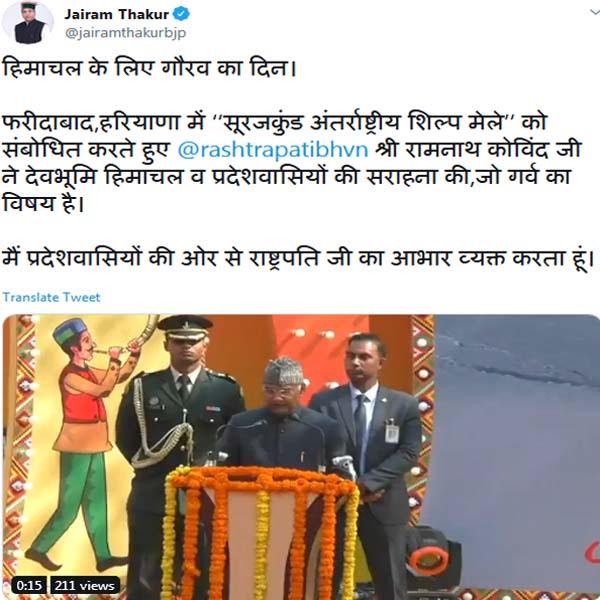 PunjabKesari, Tweet Image