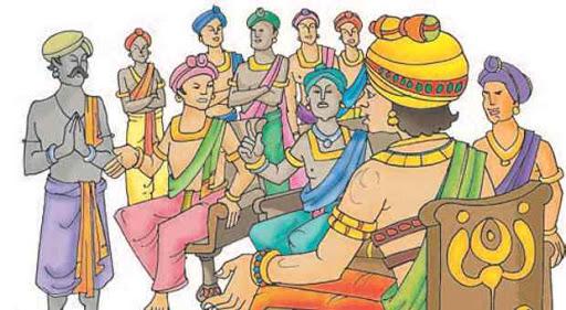 PunjabKesari, King, राजा