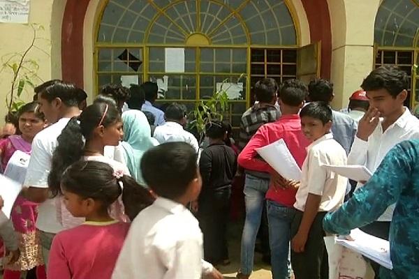 PunjabKesari, government, school, admission, engaged