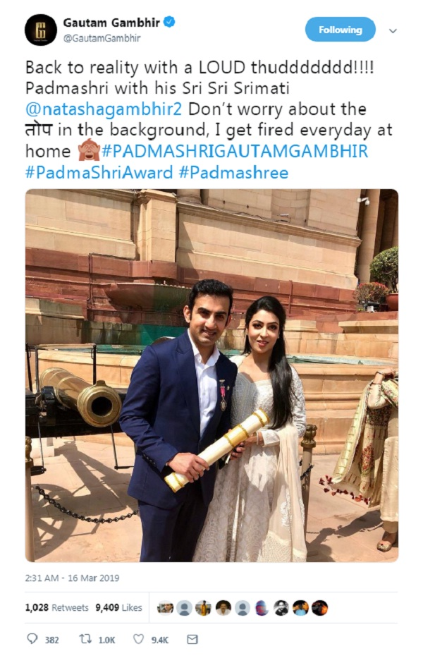 Gambhir joked on his wife- I get fired everyday at home