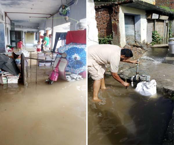 PunjabKesari, Flood Image