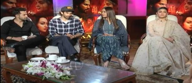 Bollywood Tadka,आलिया भट्ट इमेज,आलिया भट्ट फोटो,आलिया भट्ट पिक्चर