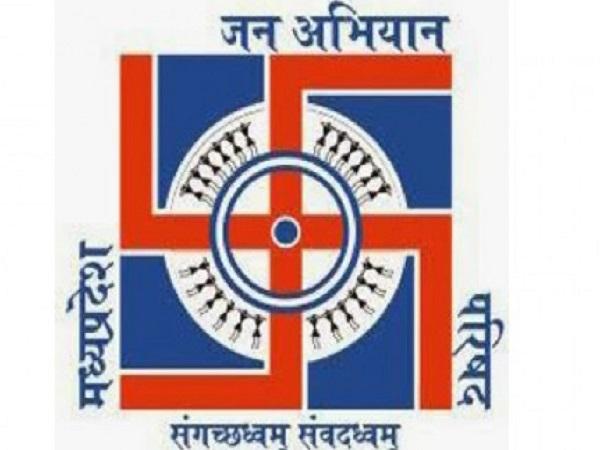 PunjabKesari, Madhya Pardesh Hindi News, Bhopal Hindi News, Bhopal Hindi Samachar, Congress, Kamalnath, BJP, Jan Abhiyan Parishad