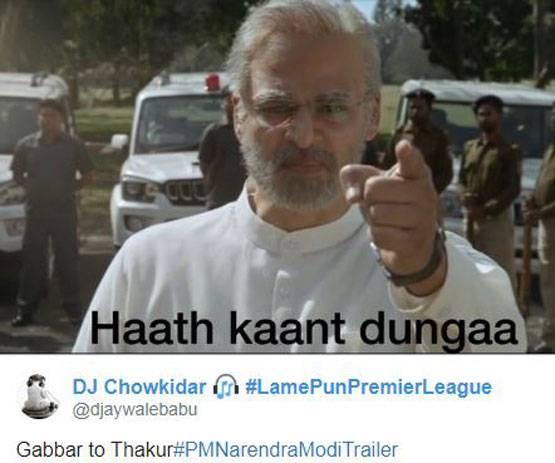 Bollywood Tadka,विवेक ओबराॅय इमेज,विवेक ओबराॅय फोटो,विवेक ओबराॅय पिक्चर,