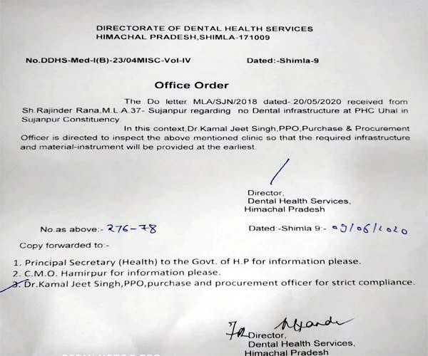 PunjabKesari, Officer Order Image