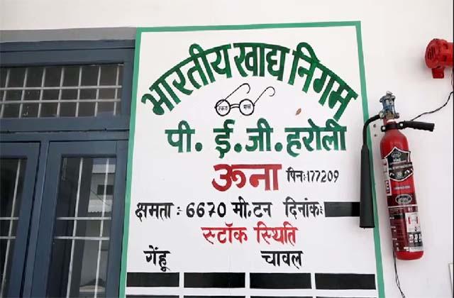 PunjabKesari, Wheat Purchase Center Image