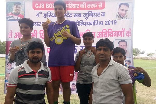 PunjabKesari, boxing