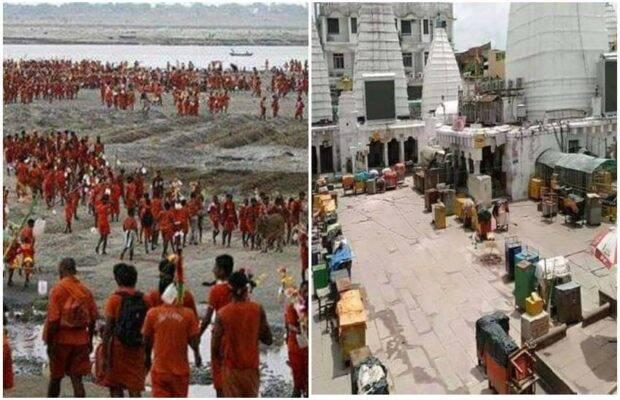 PunjabKesari, Sawan 2020, Sawan, सावन, सावन 2020, Lord Shiva, भोलेनाथ, शिव जी, Baidyanath Temple, Devghar Baidyanath Temple, Dharmik Sthal, Religious Place in india, Hindu teerth Sthal, हिंदू धार्मिक स्थल