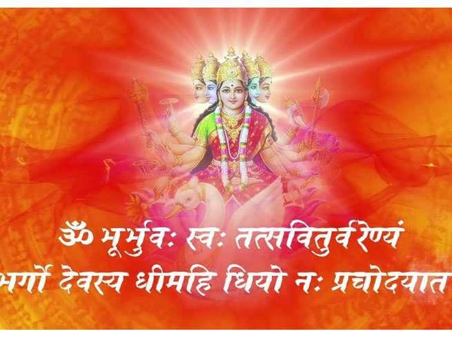 PunjabKesari, Gayatri mantra, Benefits of gayatri mantra, Meaning of gayatri mantra, गायत्री मंत्र, गायत्री मंत्र के लाभ, Gayatri mantra hindi, gayatri mantra hindi, Gayatri mantra benefits, Mantra Bhajan Aarti, Vedic Mantra in hindi