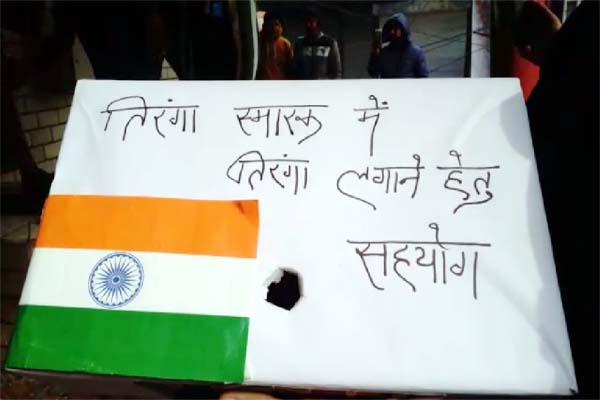 PunjabKesari, Donation Box Image