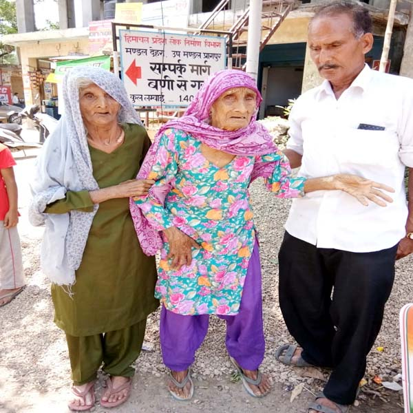 PunjabKesari, Vanti Devi Image
