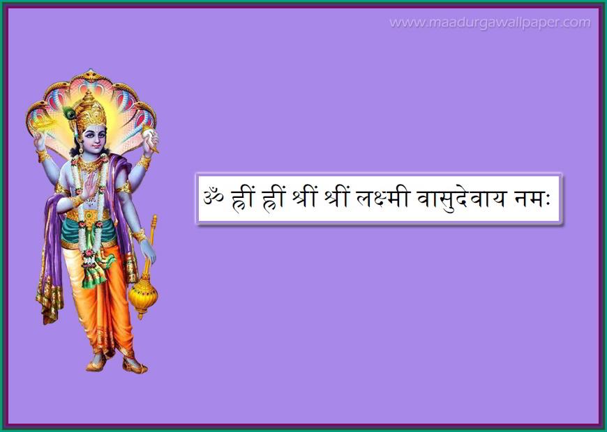 PunjabKesari,  Vishnu mantra, श्री विष्णु, श्री हरि