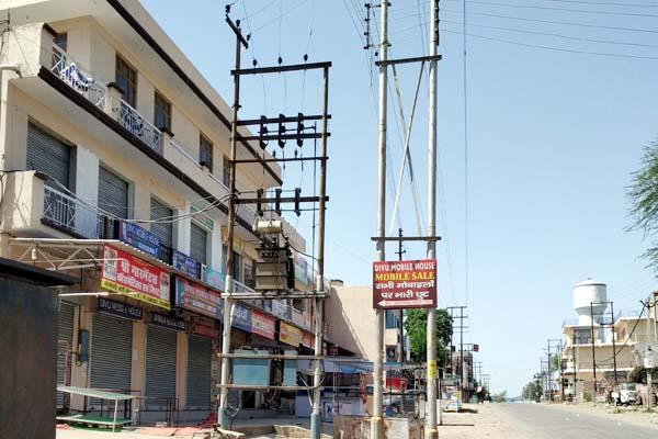 PunjabKesari, Sealed Area Image