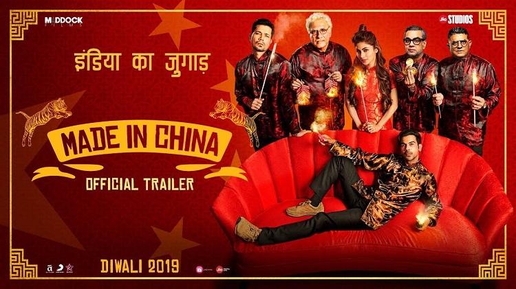 Bollywood Tadka, Made In Chaina Trailer