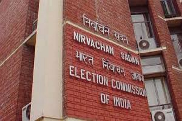 PunjabKesari निर्वाचन सदन चुनाव आयोग
