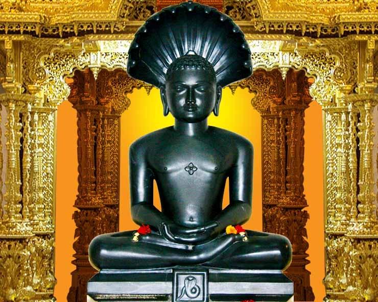 PunjabKesari, Lord Parshvanath, Jainism, Lord Parshvanath watered Jainism, Jainism Religion, Dharmik Katha, Religious Concept, Punjab Kesari, Dharm
