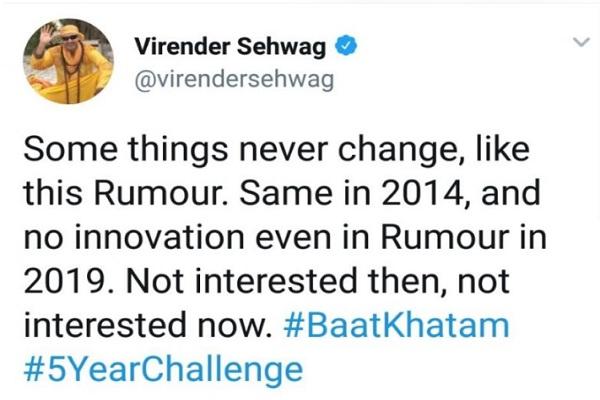 PunjabKesari, sehwag, rumor, tweete, BJP, INLD, Congress