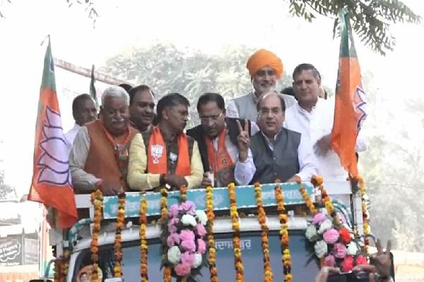 PunjabKesari, BJP, vipul goyal