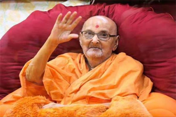 PunjabKesari, Vibhuti Pramukh Swami Ji Maharaj, विभूति प्रमुख स्वामी जी, Punjab Kesari, Hindu Religion, अक्षरधाम, Akshardham temple