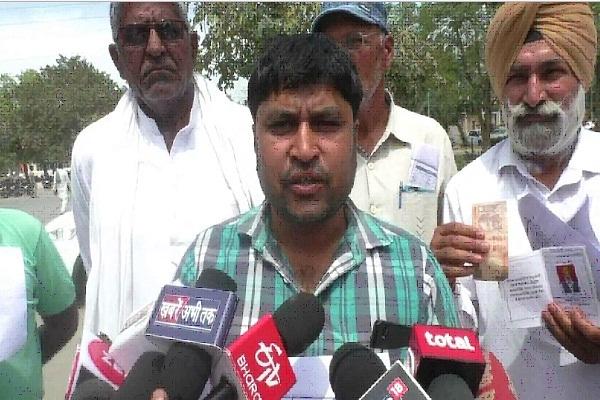 PunjabKesari, False, Government, Farmer, rupee