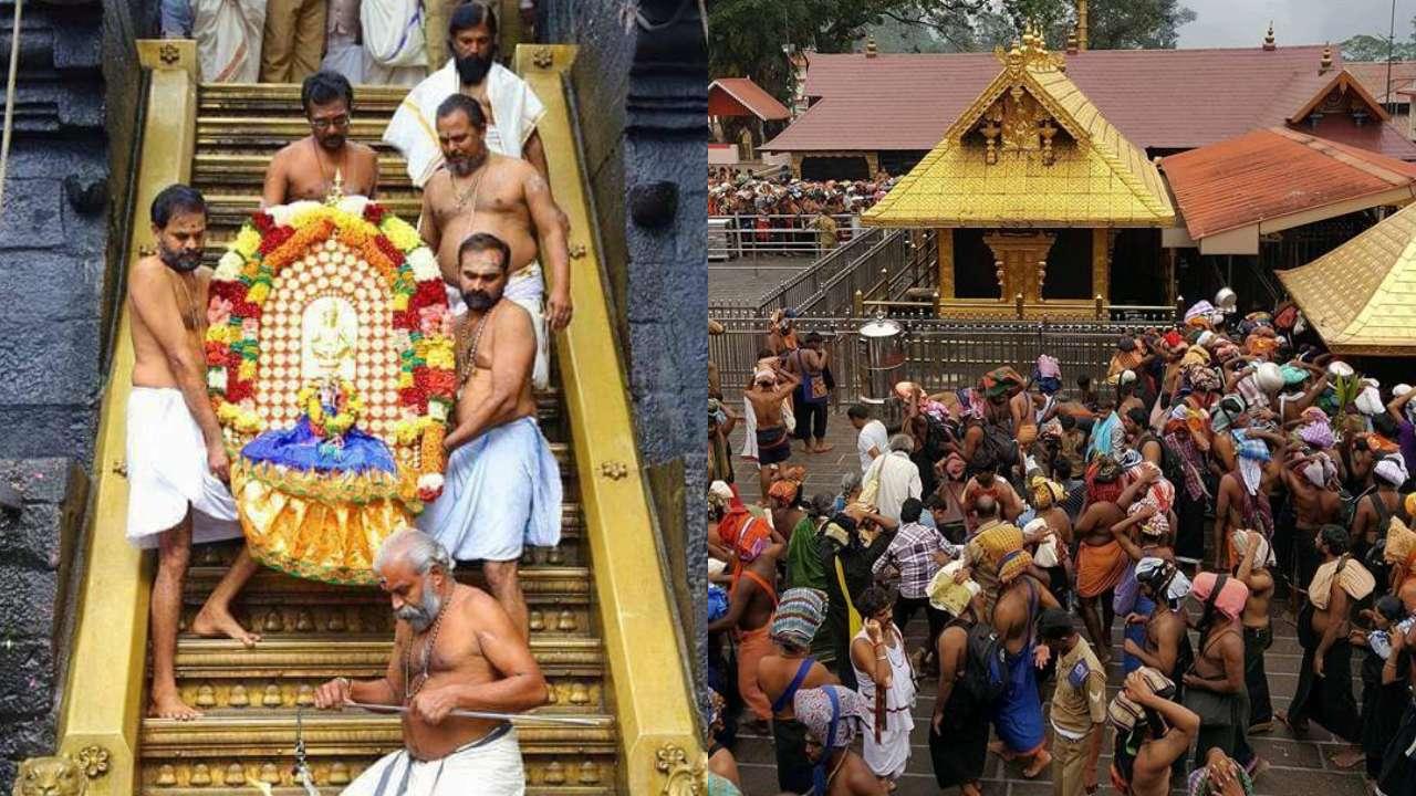 PunjabKesari, Sabrimala temple, Kerala Sabrimala temple, Sabrimala Mandir, Ayyappa swamy, Lord Ayyappa, Dharmik Sthal, Religious place in india, Hindu teertth Sthal