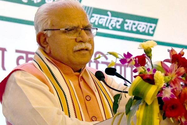 budget of haryana legislative assembly session 20