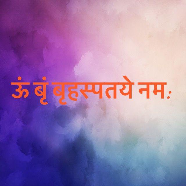 PunjabKesari, Mantra, मंत्र, गुरू मंत्र