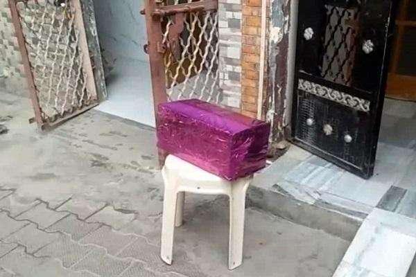 PunjabKesari, parcel bomb, fatehabad