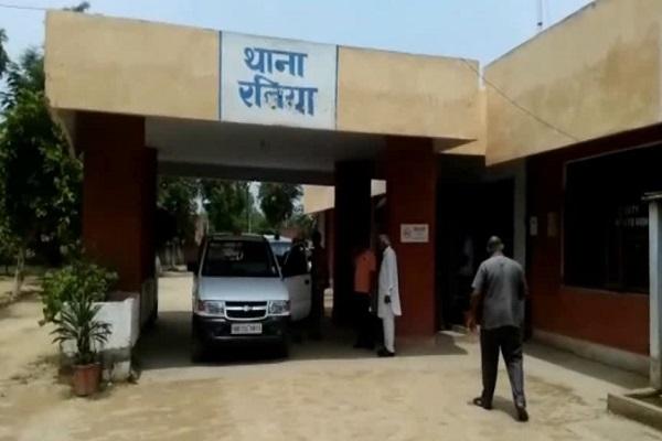 PunjabKesari, haryan, fatehabad hospital