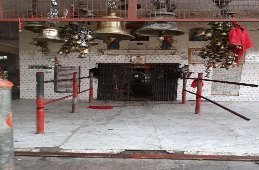 PunjabKesari, Parasnath Temple, Uttar Pradesh, Parasnath Temple Uttar pradesh, Shiv temple, Mahashivratri 2020, Mahashivratri, Lord Shiva, Shiv temple, Dharmik Sthal, Religious Place In India, Hindu Tirth Sthal, हिन्दू धार्मिक स्थल,  भारत के प्रसिद्ध मंदिर