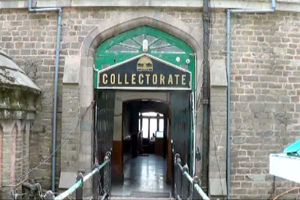 PunjabKesari, Collectorate Office Image