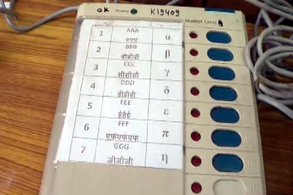 PunjabKesari, Voting Machine Image