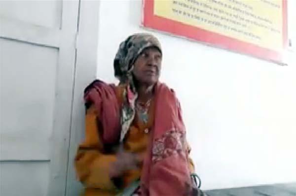PunjabKesari, Elderly Woman Image
