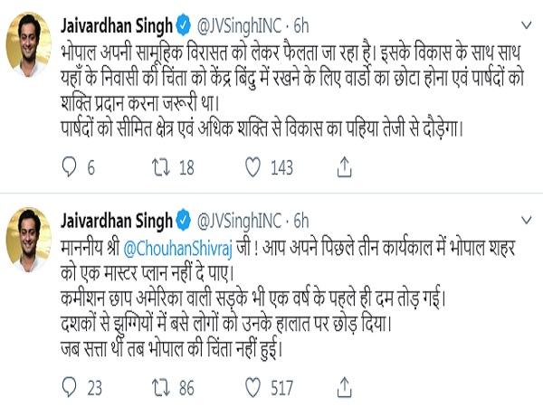 PunjabKesari, Madhya Pradesh News, Bhopal News, Congress, BJP, Bad roads, Cabinet Minister Jayawardhan Singh, Tweet, Shivraj Singh Chauhan, Prime Minister Narendra Modi