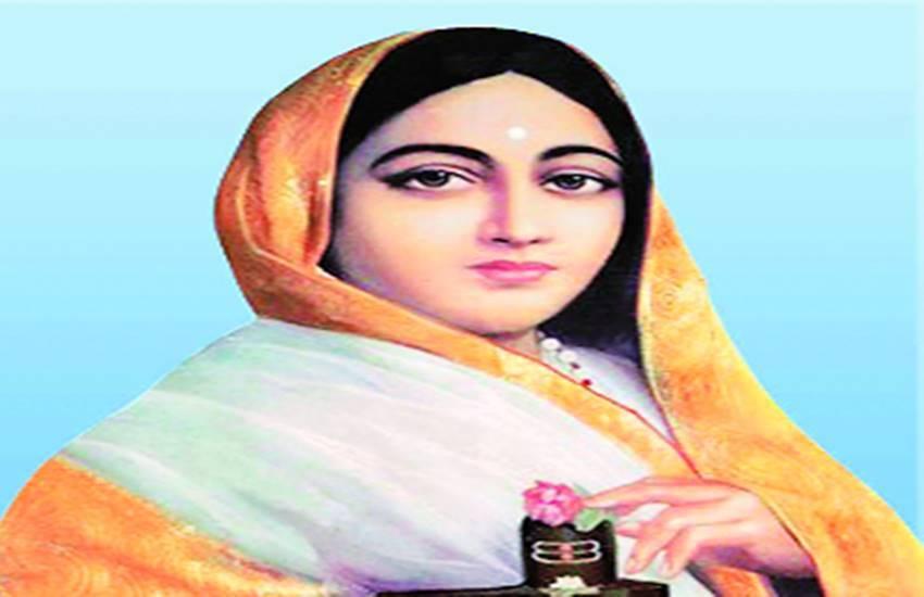 Ahilyabai Holkar, महारानी अहिल्याबाई, अहिल्याबाई, Motivational Concept, Inspirational Concept, Motivational Story, Inspirational Story, Punjab Kesari, Dharm