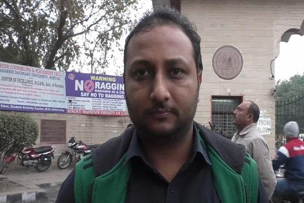 PunjabKesari, student