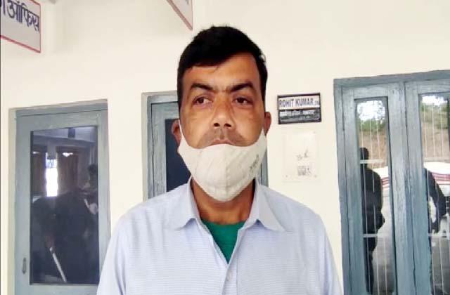 PunjabKesari, Station Master Image