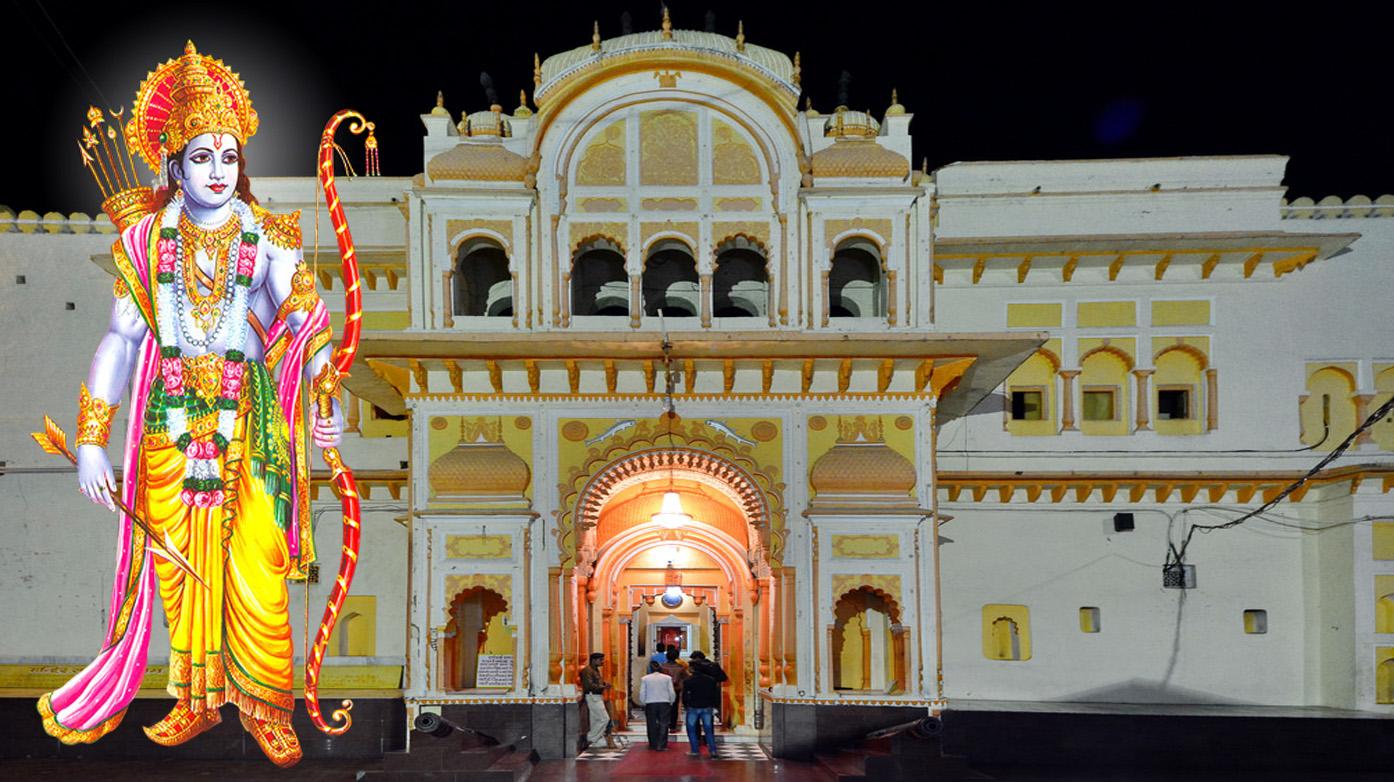 PunjabKesari, Raja ram mandir, orchha, madhya pradesh, Dharmik Sthal