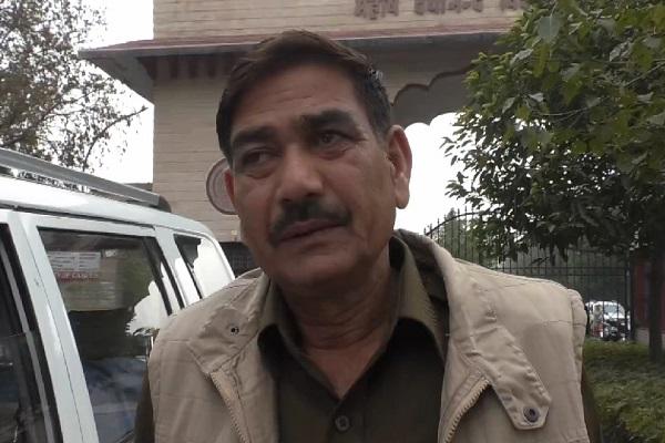 PunjabKesari, dsp