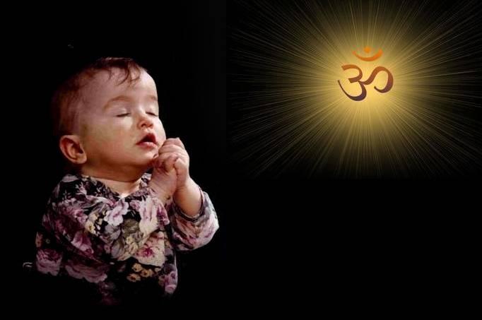 PunjabKesari, Dharam, Hindu Apologies mantra, क्षमा याचना मंत्र, Mantra Bhajan Arti, Vedic Mantra In Hindi, Mantra Ucharan In Hindi, Slokas and Mantras, Vedic Slokas, Bhagwan ki Aarti, आरती भजन इन हिंदी