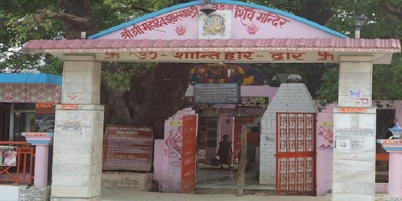 PunjabKesari, kundli tv, jharkhandi mahadev shivling