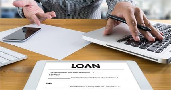 government imposed restrictions on loans to farmers by banks