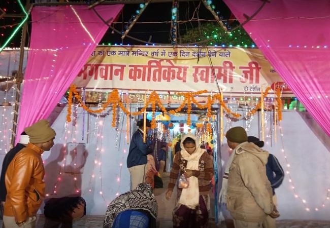 PunjabKesari, Kartika, Kartik Purnima, Lord Kartik Temple, Madhya Pradesh