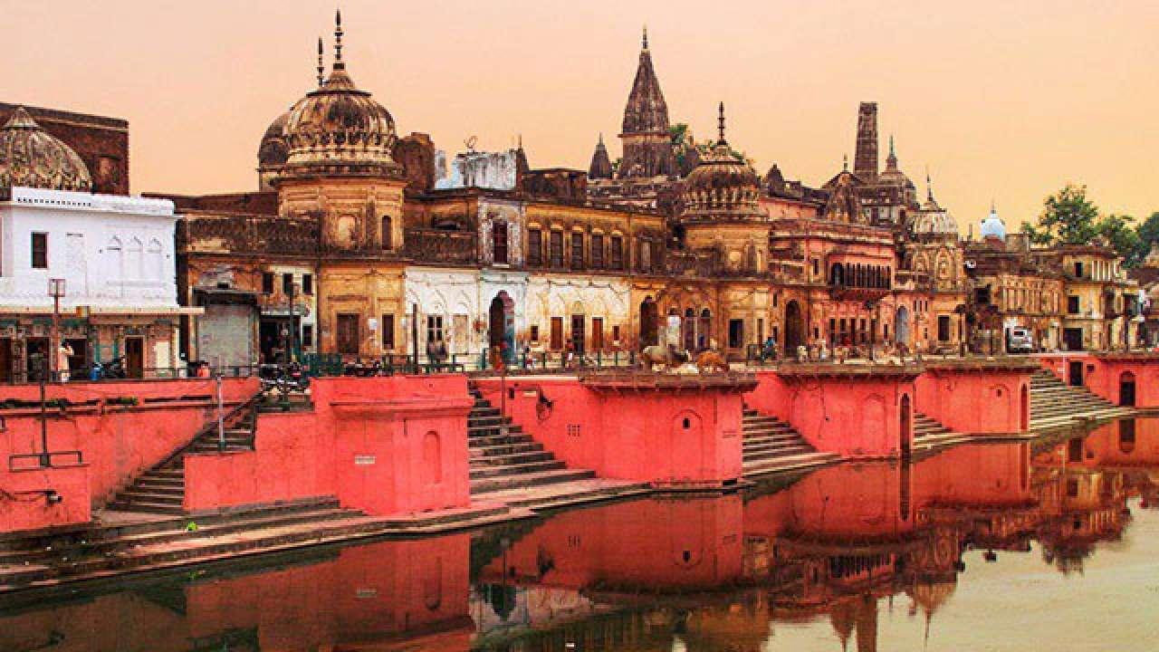PunjabKesari, अयोध्या, Ayodhya